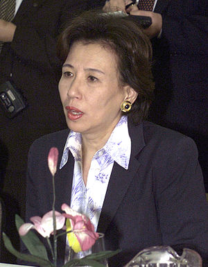 Her Excellency Makiko Tanaka (田中眞紀子), Minister...