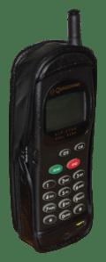 Qualcomm QCP-2700 phone