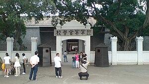 黃埔軍校: 十二月 2011