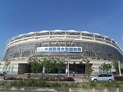 雲林県立斗六野球場 - Wikipedia