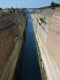 The Cornithian Canal