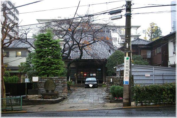 Daishin-ji - Wikipedia