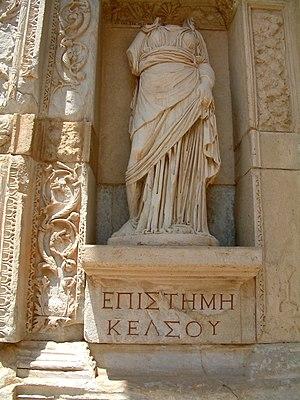 Personification of knowledge (Greek Επιστημη, ...