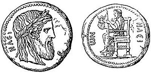 Coin of Elis illustrating the Olympian Zeus (N...