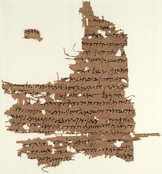 File:Gospel of Mary.jpg