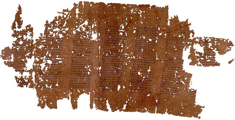 File:Papyrus of Plato Phaedrus.jpg