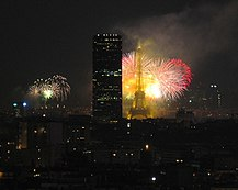 Paris-fireworks-14-july-2005.jpg