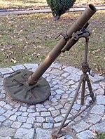 Zagan 82 mm moździerz wz 37.jpg