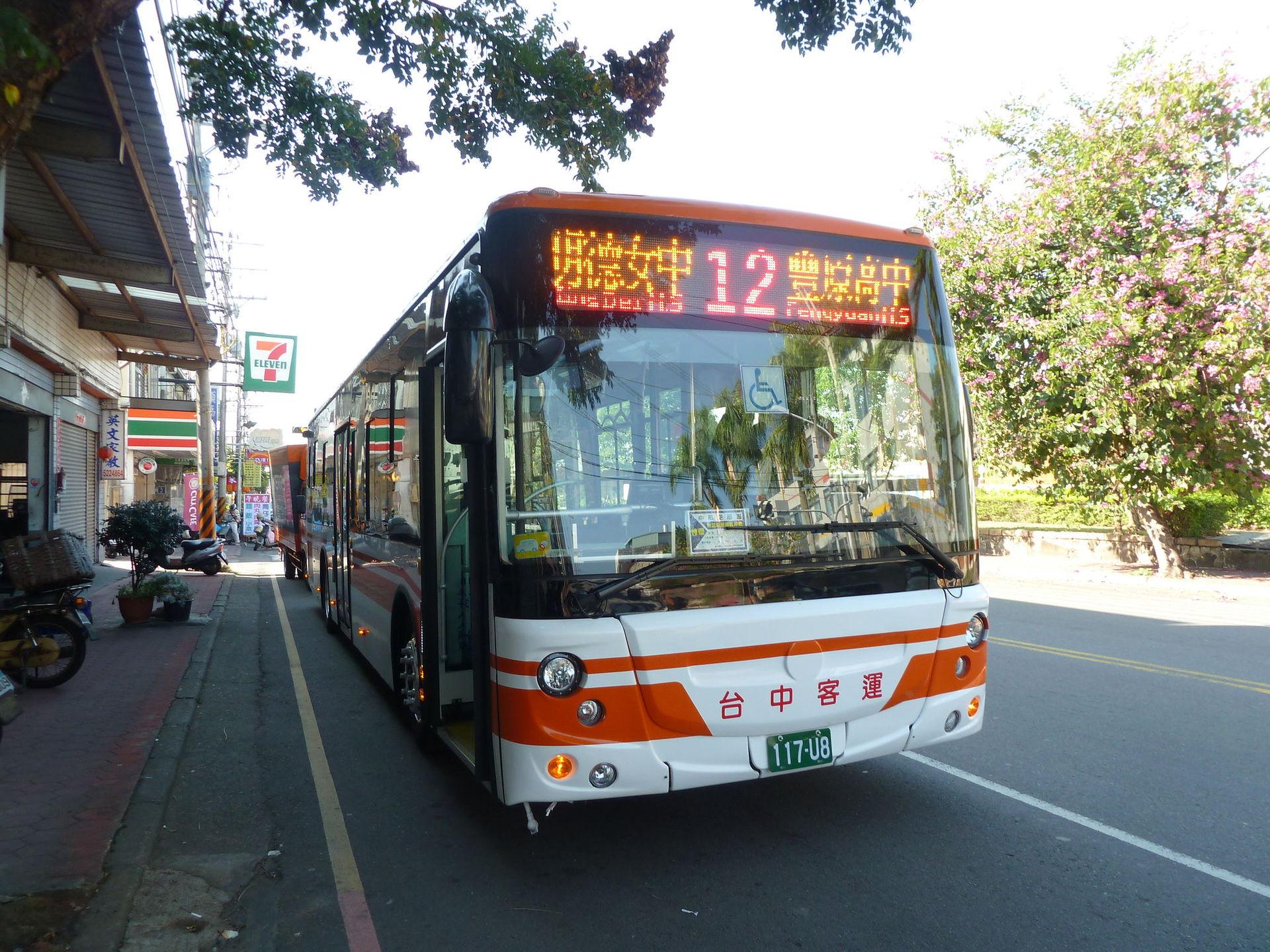臺中市公車12路 - 維基百科,自由的百科全書