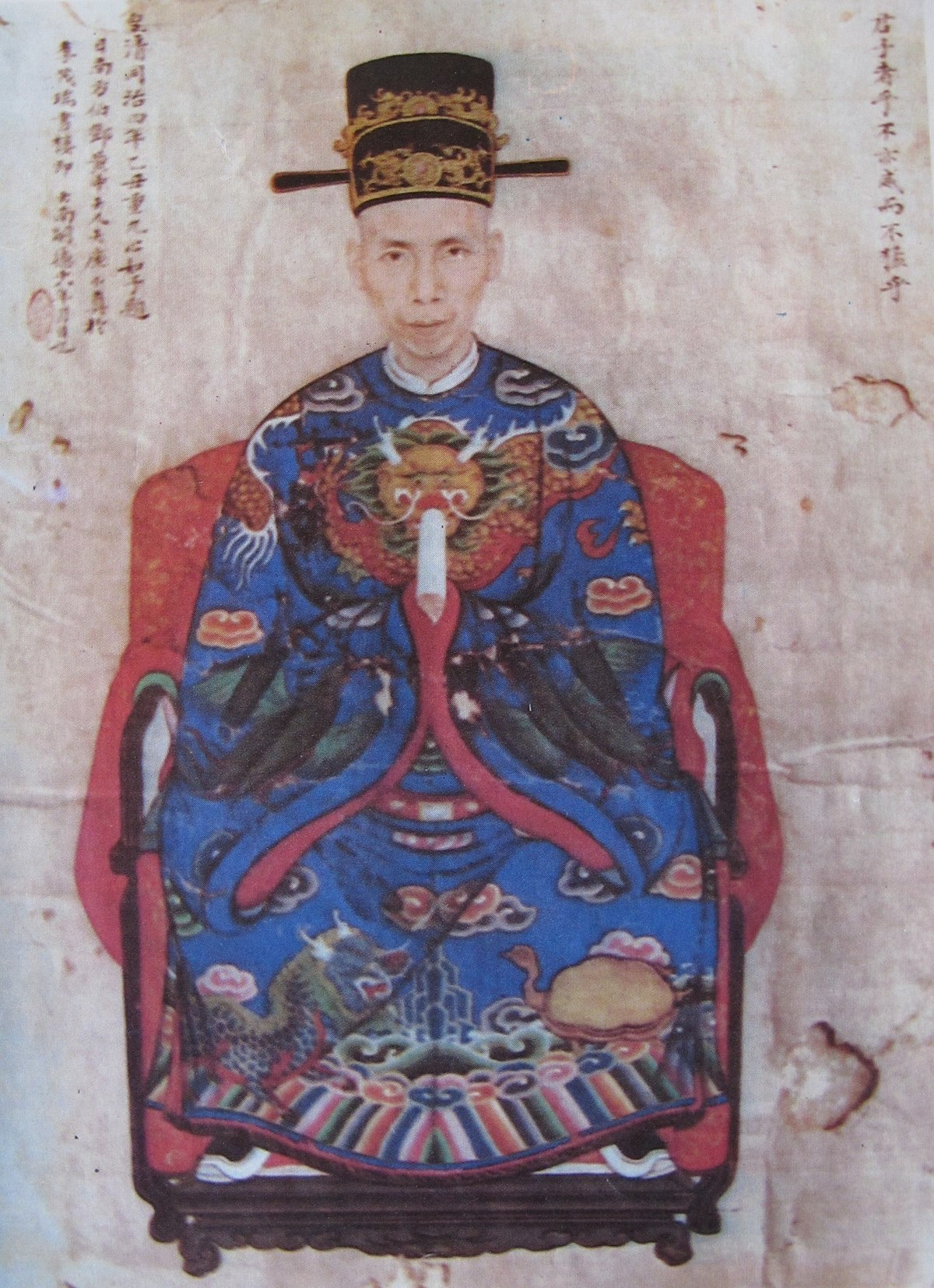Category:Đặng Huy Trứ - Wikimedia Commons