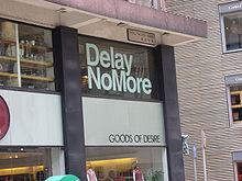 Delay No More係香港地道諧言粗口。係香港文化一部份