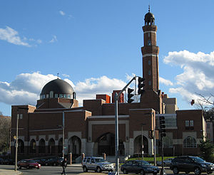 Islamic Society of Boston, Boston, MA