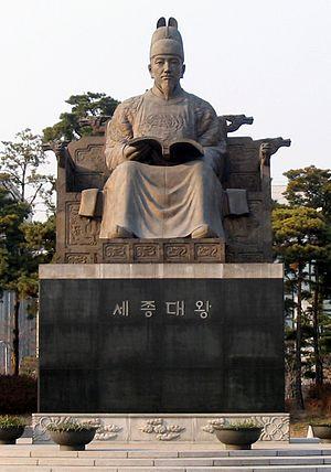 Statue Sejong le Grand.jpg