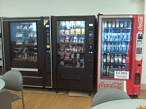 English: Vending machines in the cafeteria at ...