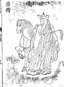 An illustration of Xuanzang