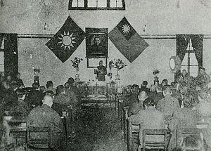 English: Chungking Negotiation at 1946
