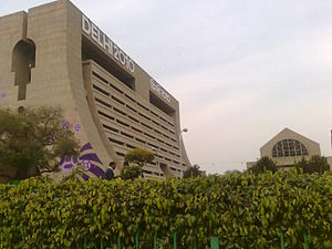 English: CWG Delhi 2010 OC Building