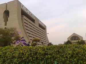 English: CWG Delhi 2010 OC Building