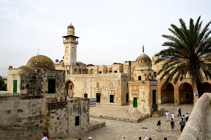 File:Jerusalem- Temple Mount (5727146439).jpg