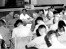 廬山會議 (1959年) - 維基百科,自由的百科全書