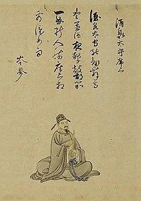 作者:岑參 - 維基文庫,自由的圖書館