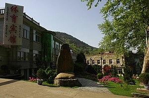 Lu Shan, Jiangxi, China