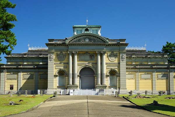 Nara National Museum - Simple English Wikipedia Free
