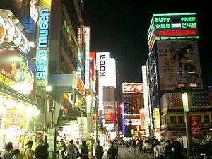 English: Akihabara, Tokyo, Japan Español: Akih...