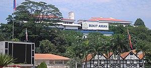 Part of Bukit Aman's police facilities, as see...