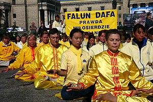 Falun Dafa the fifth exercise, meditation2