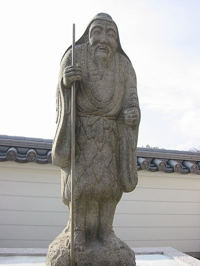 法道 - Wikiwand