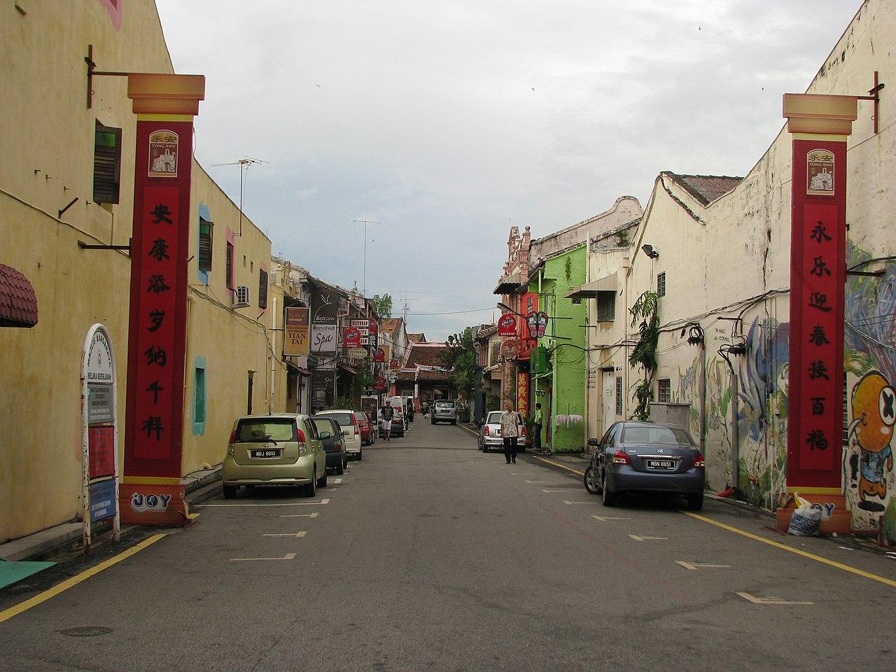 File:Malaysia - Malaka - 06 - Chinatown streets (6320261011).jpg - Wikimedia Commons