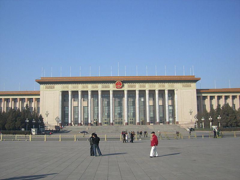 File:Mausoleo de Mao Zedong-Tianang Mei-Pekin-China8438.JPG