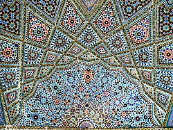 Mirror Tiles On Wall