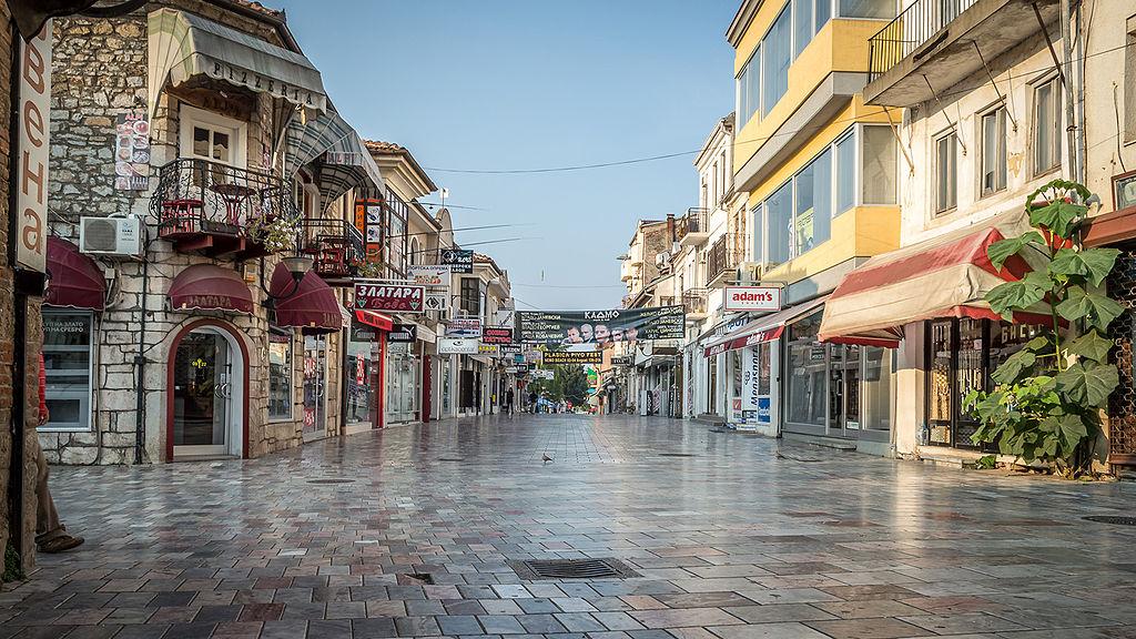 File Ohrid Stara Carsija Ohrid Macedonia Jpg Wikimedia
