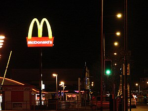 "English: The ""Golden Arches"" by Skeg..."