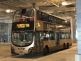 九龍巴士269B線 - 維基百科,自由的百科全書