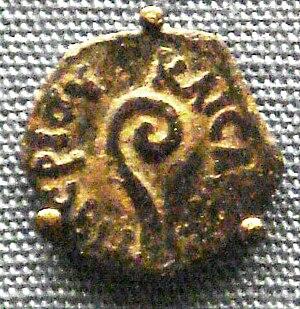 Bronze_coin_of_Pontius_Pilate_Jerusalem_mint_2...