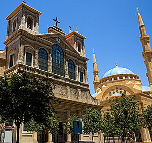 Français : Mosquée et église à Beyrouth