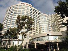Conrad Hotels Wikipedia