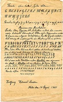 Edward Larsson's runic cipher