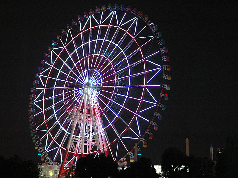 File:Ferris Wheeel of Odaiba.jpg