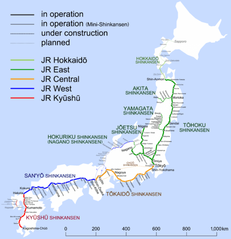 Shinkansen map (Wikipedia)