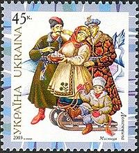Масниця, Донеччина, марка України, 2003 рік