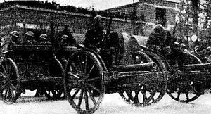 English: Italian cannons in Ljubljana