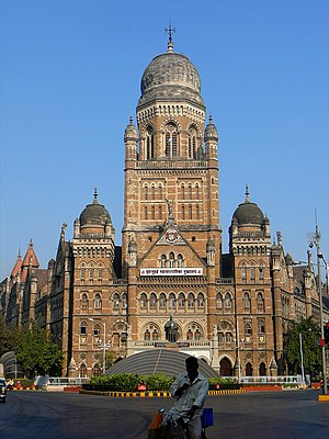 Municipal Corporation Building, Mumbai.