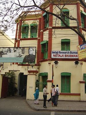 Netaji House at Kolkatta. The house from where...