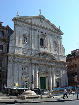Chiesa Nuova after restoration (2006).