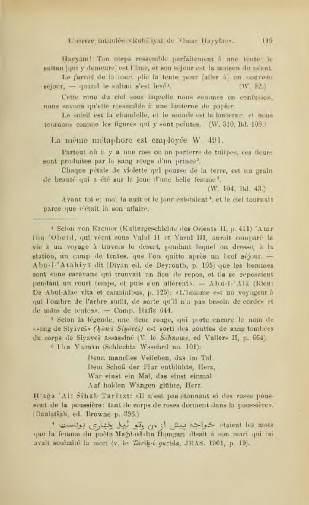 Pousse De Pétale De Sang : pousse, pétale, Page:Recherches, Rubāʿiyãt, Arthur, Christensen.djvu/131, Wikisource