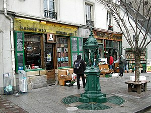 Title: Shakespeare and Company Taken on: 2004-...